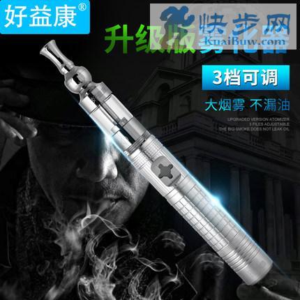 电子烟选购品牌 好益康好品质