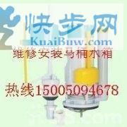 专业水管维修 水管安装 水管爆裂维修 消防管改造 消防管喷淋