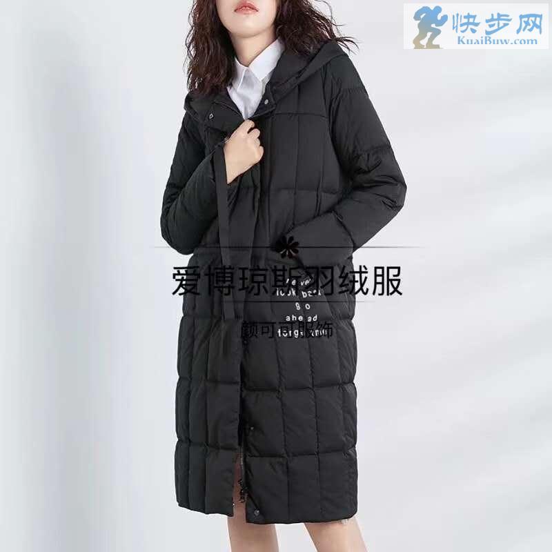 武汉颜可可精品女装羽绒服大衣风衣低价跑量批发