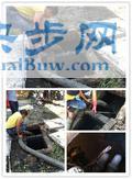 太仓市浏河镇清理污水池