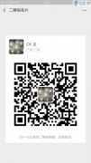 原生态境内境外区块链数字支付技术平台