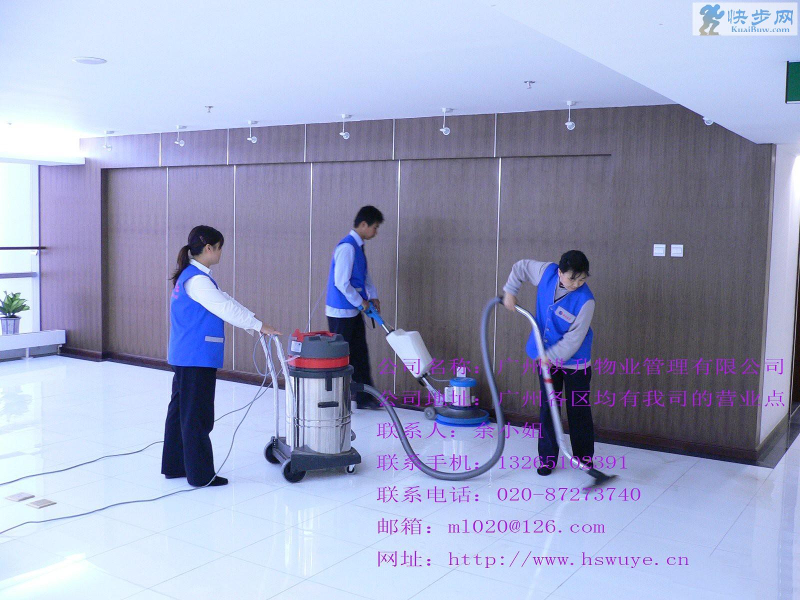 江门开平区地毯清洗 洪升优质之选 来电优惠