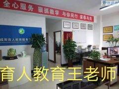 南开大学成人教育高起专专升本咸阳学习点招生开始