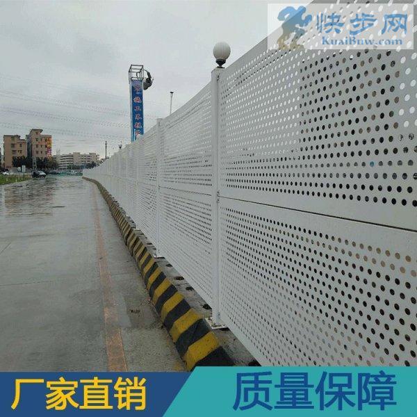 江门周边工地施工专用2.5米高冲孔板围挡 性能稳定抗风效果好
