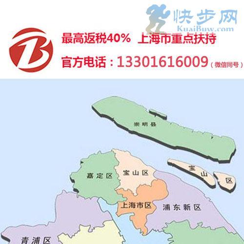 上海注册公司小规模与一般纳税人区别