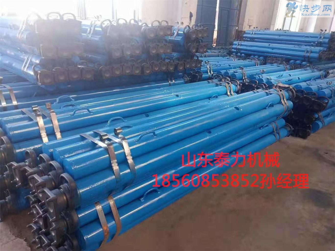 DW40-250 110X轻型环保单体液压支柱