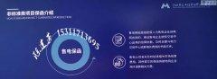 北京朝阳减免保证金办理银行保函