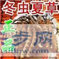 北京市回收中药材冬虫夏草礼品燕窝海参