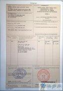 办理东盟原产地证FOMR E流程