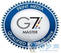 G7认证咨询现场过程,色彩管理认证G7等级区分(目标等级定义