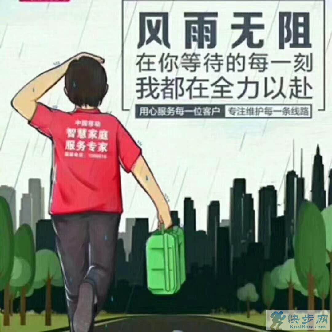 湛江千兆移动宽带安装,办理光纤选中国移动