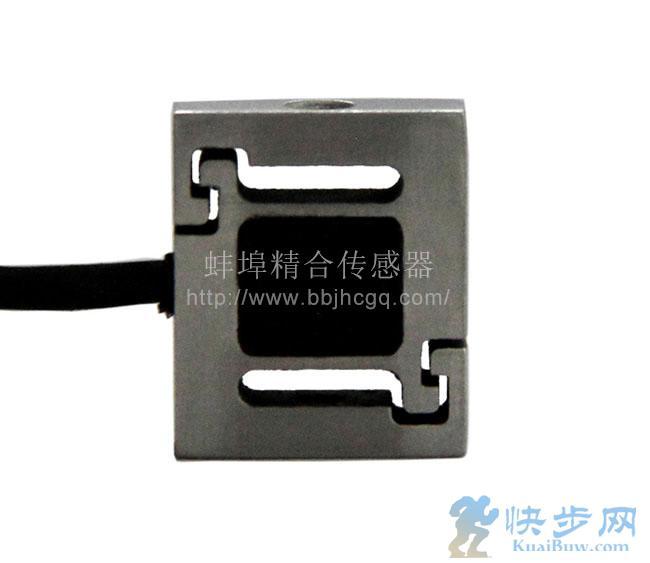蚌埠精合微型称重传感器JH FLW1不锈钢过载S型高精度拉压