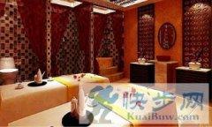 杭州大型的洗浴中心,你们找到了吗