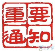 北京企业工商注册,公司注册公司注销