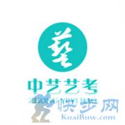北京中艺艺考培训学校怎样?北京中艺艺校好吗?
