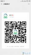 拥有一个收入可观的副业,让你边玩边zhuan钱是种什么体验呢