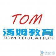 青岛托福学习班,10年以上托福名师授课,免费试听