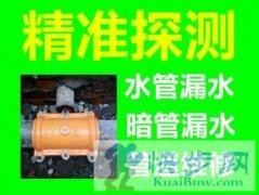 上海市地下自来水管道网消防水管道网漏水检测查漏维修