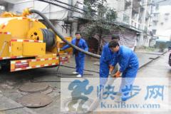 上海嘉定区江桥环卫所抽粪收费合理
