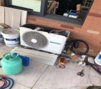 滨江空调维修公司 ,滨江附近修空调,空调故障代码维修
