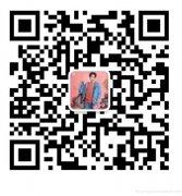 深圳夜场招聘【海澜国际KTV】龙华民治夜总会招聘