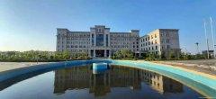 吉林省吉业技工学校在哪里
