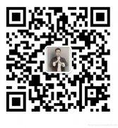 深圳龙华新区,民治富莱花园酒店KTV,夜场招聘.欢迎加入