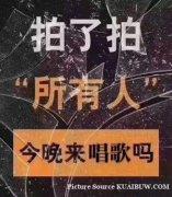 深圳观澜歌利亚ktv夜场招聘女 面试合格资料一律保密