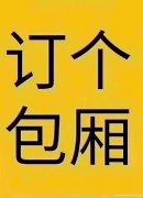 深圳观澜歌利亚ktv夜场招聘女 轻松上班无任务