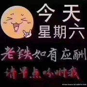 深圳观澜首信喜派ktv夜场招聘女 面试合格当天上班