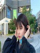 郑州市安美星河医疗美容门诊有限公司